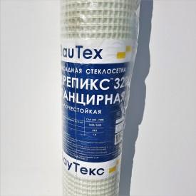 Bautex Крепикс сетка - 3200 100x2500 Панцирная сетка 320г/м2, 25 м2, Kr3200