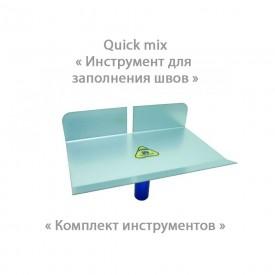 Quick Mix инструменты - Инструмент для заполнения швов 28x19 (кельма), Арт. 72669