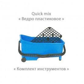 Quick Mix инструменты - Ведро пластиковое для удаления остатков затирочных составов, Арт. 72659
