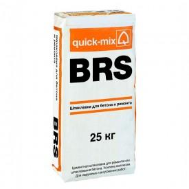 Quick Mix серия BRS - Шпатлевка для бетона и ремонта усиленная волокном до 15 мм, Арт. 72338