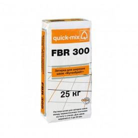 Quick Mix серия FBR 300  - Затирка для широких напольных швов «Фугенбрайт», Цвет: серый, Арт. 72391