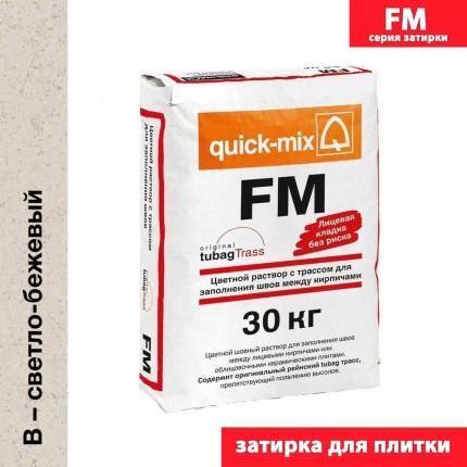 Quick Mix серия FM - Цветная смесь для заделки швов, Цвет: Светло-бежевый , Арт. 72302