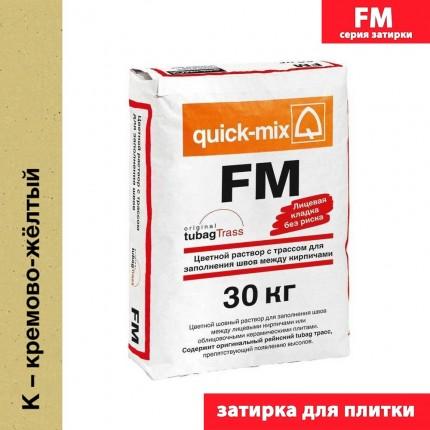 Quick Mix серия FM - Цветная смесь для заделки швов, Цвет: Кремово-жёлтый, Арт. 72310