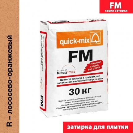 Quick Mix серия FM - Цветная смесь для заделки швов, Цвет: Лососево-оранжевый, Арт. 72313