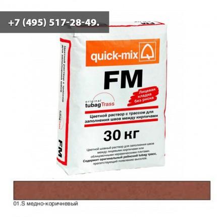 Quick Mix серия FM - Цветная смесь для заделки швов, Цвет: Медно-коричневый, Арт. 72314