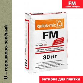 Quick Mix серия FM - Цветная смесь для заделки швов, Цвет: Горошково-зелёный, Арт. 72316