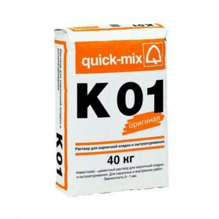 Quick Mix серия K 01 - Известково-цементный раствор для кирпичной кладки и оштукатуривания, Арт. 72321