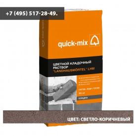"""Quick Mix серия LHM - Цветной кладочный раствор """"Landhausmörtel"""", Цвет:  Графитово-Черный , Арт. 72721"""