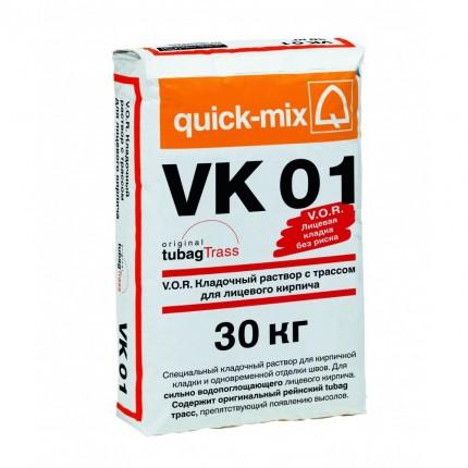 Quick Mix серия VK 01 - Кладочный раствор с трассом для лицевого кирпича, Цвет: Светло-коричневый, Арт. 72142