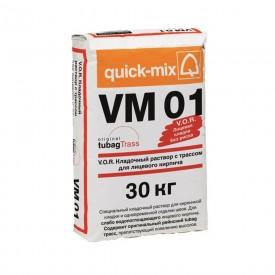 Quick Mix серия VM 01 - Кладочный раствор с трассом для лицевого кирпича, Цвет: Песочно-жёлтый, Арт. 72169