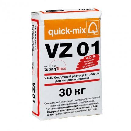 Quick Mix серия VZ 01 - Кладочный раствор с трассом для лицевого кирпича, Цвет: Тёмно-коричневый , Арт. 72206